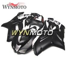 Полный ABS инъекции Обтекатели для Kawasaki ZX-6R ZX6R 636 2007 2008 мотоциклетные Обтекатели матовый черный рамы кузова