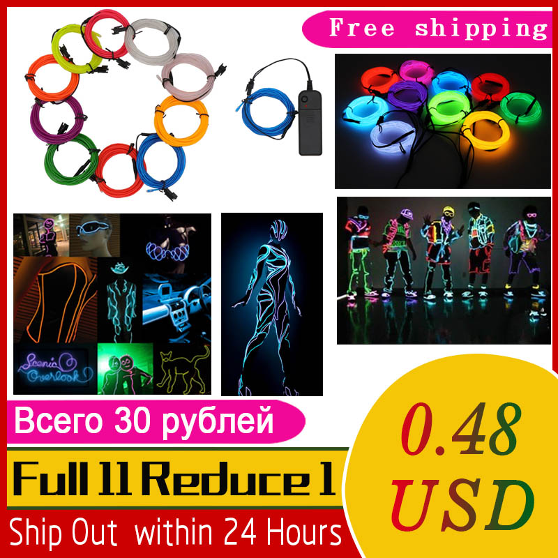 El Wire 1M/3M/5M Waterproof LED Strip Light Neon Light Glow EL Wire Rope Tube Cable+Battery Controller For Car Decoration PartyEl Wire 1M/3M/5M Waterproof LED Strip Light Neon Light Glow EL Wire Rope Tube Cable+Battery Controller For Car Decoration Party