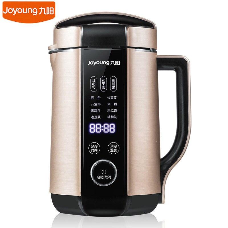 Joyoung Q8 fabricant de lait de soja entièrement automatique Double rendez-vous Machine à lait de soja 1300 ml filtre gratuit mélangeur mélangeur mural