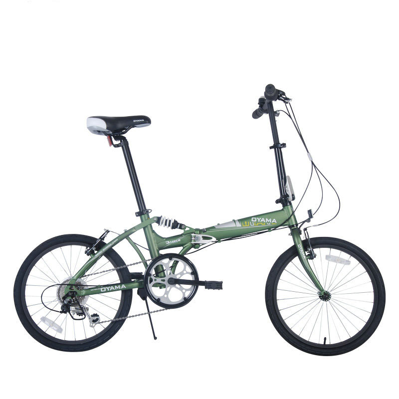 Folding Adult Bicycle 20 Inch 21 Tooth Carbon Steel Double Disc Brake Student Male And Female Universal