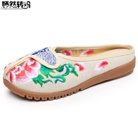 Women Slippers Floral Embroidered Canvas Summer Retro Ladies Casual Indoor Slide Sandals Shoes Nepal Travel Shoes
