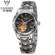 CADISEN Top Brand Luxury Watch Women 2016 Stainless Steel Women Mechanical Watches Tungsten steel Dial Montre Femme