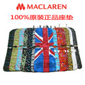 MACLAREN Baby Car Stroller Seat Cushion Lovely Style Cotton Material Baby Stroller Accessories For Use In Different Season