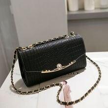Youbroer Women's New Fashion Chain Bags Single Shoulder Cross-body Bag Versatile Bag Mini Square Bags