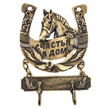 "Russian Originality key hook.Wall hook horse stickers hook hanger Vintage furniture horseshoe crafts  ""Happiness in the house"""
