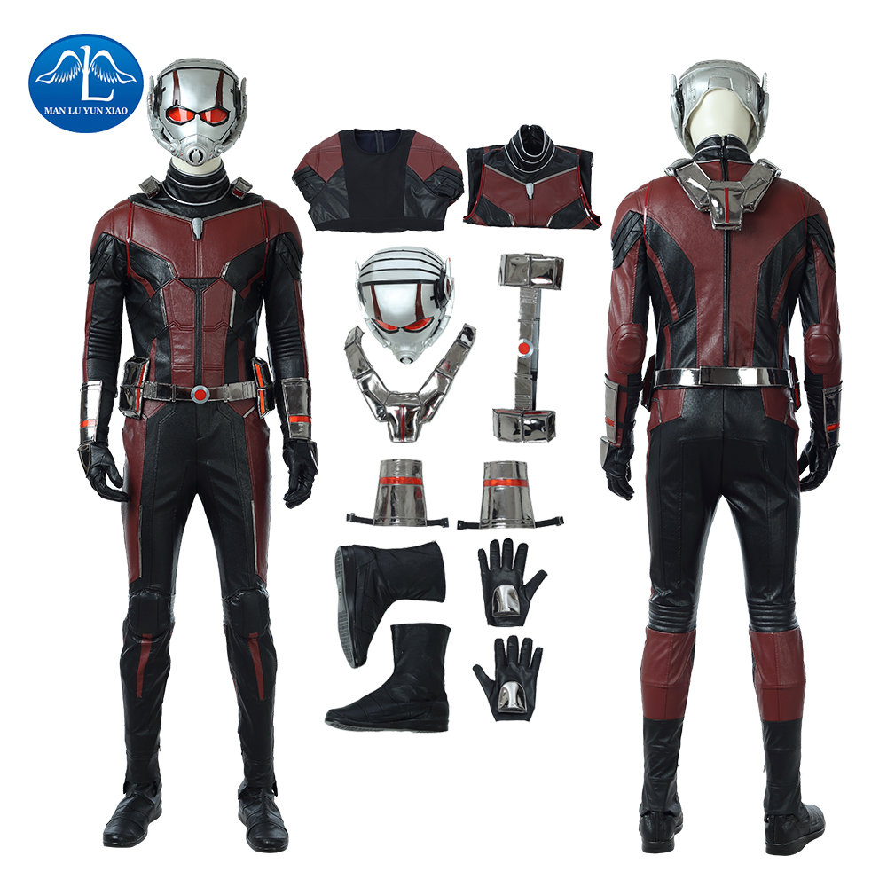 ManLuYunXiao Ant-Man And The Wasp Cosplay Costume Superhero Ant Man Cosplay Costume Men's Jumpsuit Custom Made Free Shipping