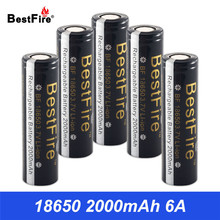 18650 3.7V Li-ion Battery Lithium Bateria Rechargeable Battery 2000mAh 6A for Electronic Cigarette Flashlight Vape Box Mod B031