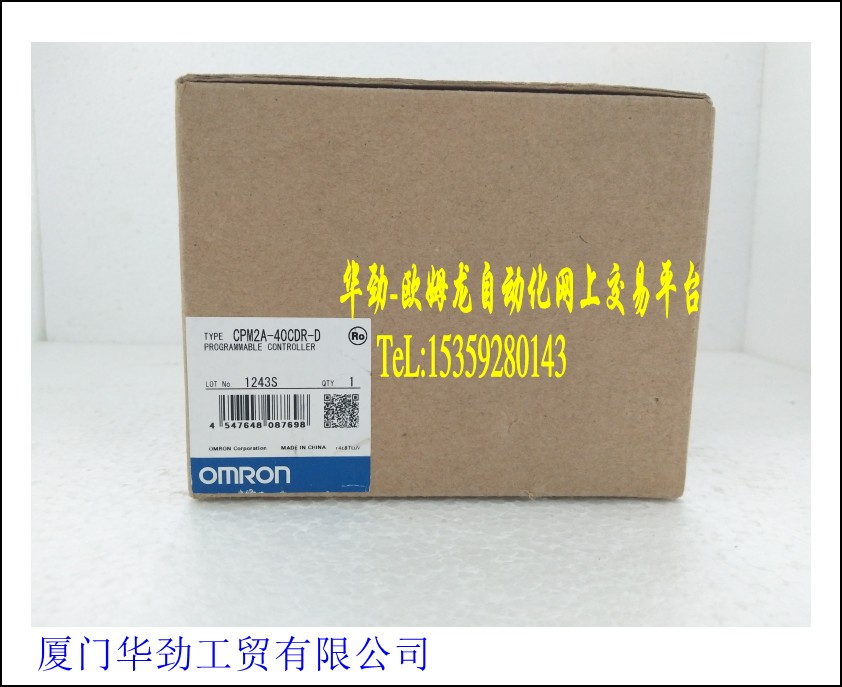 CPM2A-40CDR-D OMRON Programmable ControllerCPM2A-40CDR-D OMRON Programmable Controller