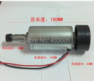 Free Shipping 300W  air-cooled spindle high-speed  ER11 spindle PCB  spindle U.S. E240 cnc router