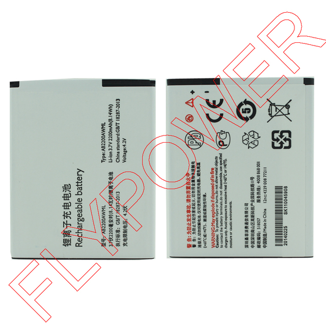 For Philips W3500 W3509 Xenium CTW3509 CTW3500 AB2200AWML 2200mah Li-ion battery Pack by free shipping; 100% warranty