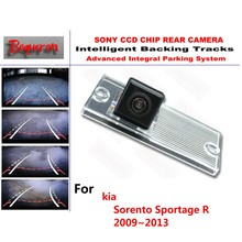 for kia Sorento Sportage R 2009~2013 CCD Car Backup Parking Camera Intelligent Tracks Dynamic Guidance Rear View Camera