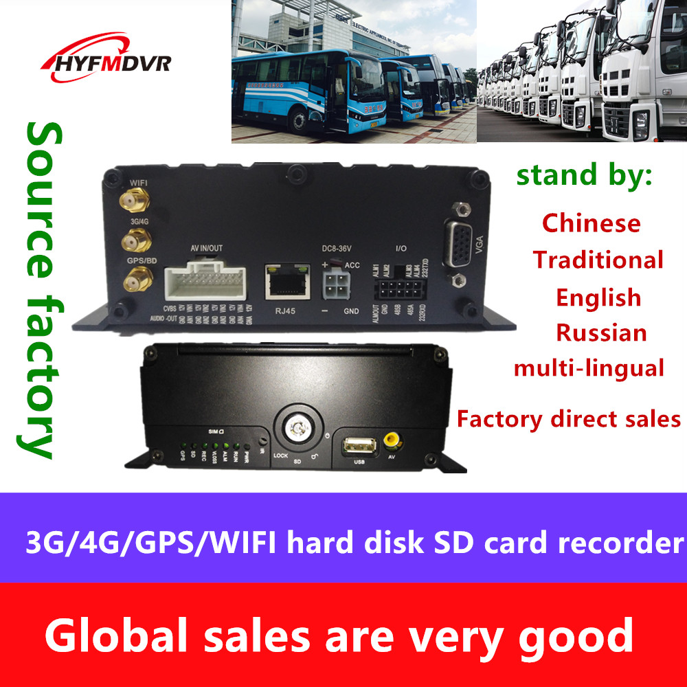 Currently selling video AHD 3G GPS WIFI 4 road SD card car surveillance video recorder MDVR can be extended