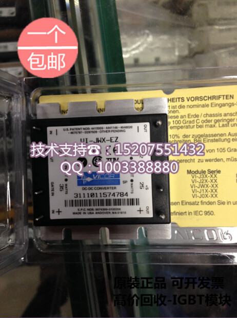 VI-JWX-EZ 5.2V25W brand new original brand VICOR DC-DC converter isolated power supply module vicor module ve 223 iw vi 223 iw 36vdc turn 24v100w isolation module