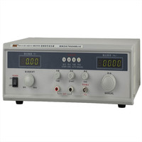 Rek 100W Audio Frequency Sweep Signal Generator Rk1212G