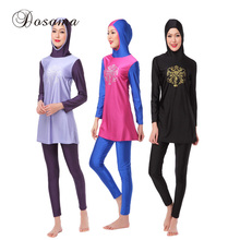 Islamic Girls's Swimwear Muslim Swimsuit Cap Beachwear Modest Swimming Bathing Patchwork Hijab Full Protection Costumes Garment