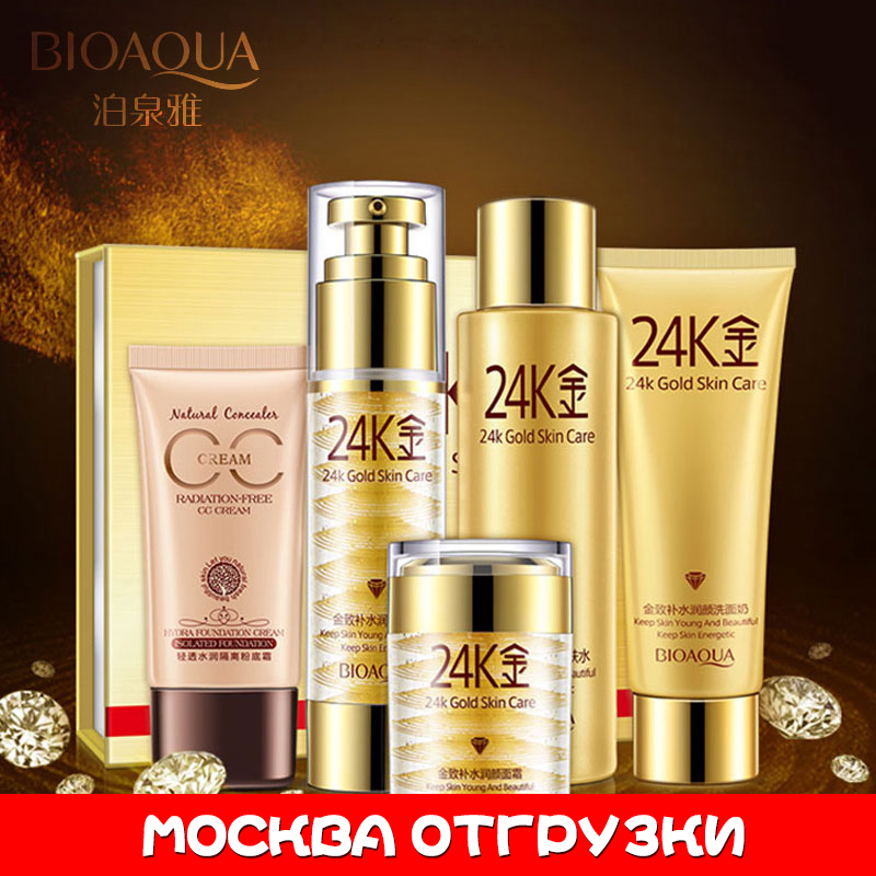Bioaqua Skin Care Pure 24k Essence Set Moisturizing Whitening Cream Lotion Facial Face Day Cream Skin Care Cosmetic Set olive honey bomb essence skin care set moisturizing whitening facial cream eye cream cleanser essence milk essence lotion