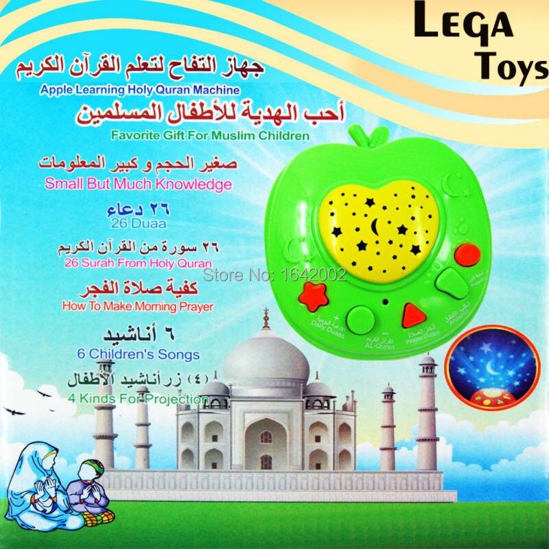 Enfants musulmans Arabe Apple Jouets Éducatifs Coran Islamique Coran Jouets Éducatifs Avec La Lumière Projective Enfants Arabe Jouet Wholease