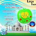 Miúdos muçulmanos árabe apple alcorão educacionais toys corão islâmico educacional toys com luz projetiva crianças brinquedo arábica wholease