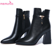 MEMUNIA fashion black red women boots square heel pointed toe genuine  leather ladies boots cow leather 4a32bcc07b6f