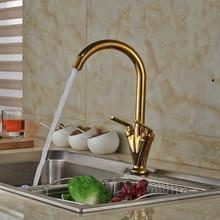 Золотой латуни смеситель для кухни Faucet двойной ручкой гора горячие холодной водопроводной воды