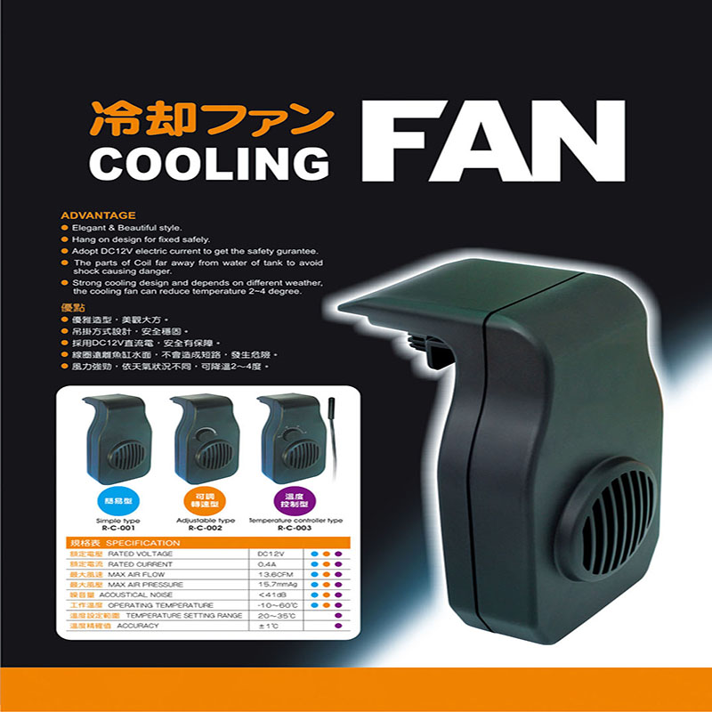 12v low noise fish tank coldwind cooling fan hang on water for Fish tank water cooler