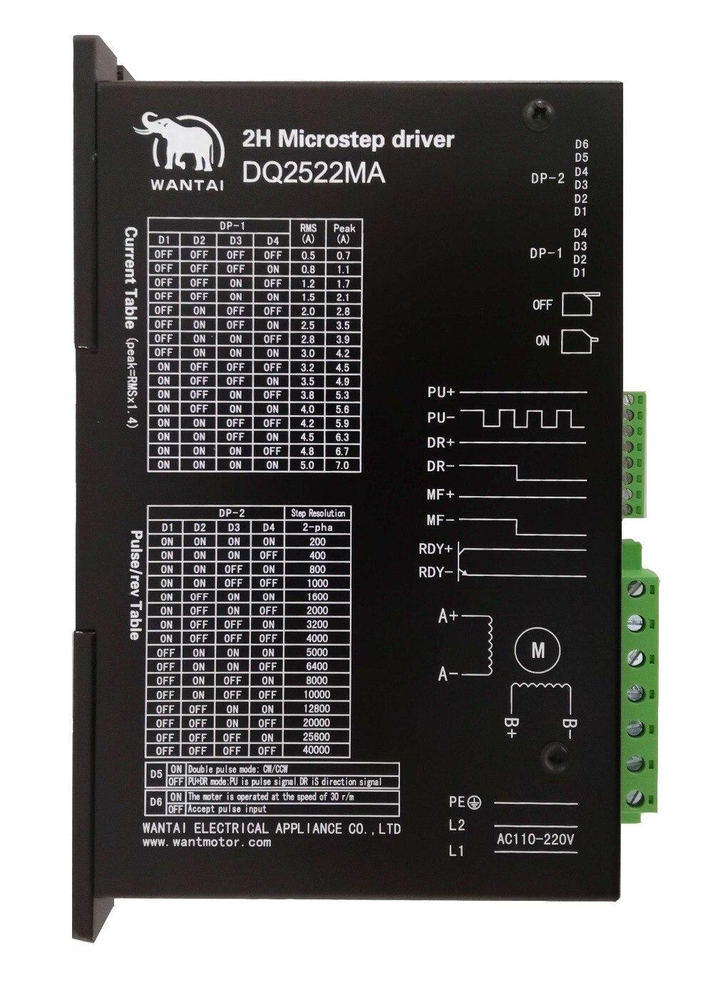 цена на High Quality CNC Stepper Digital Driver DQ2522MA 110-220VAC/ 5.0A/ 200 Microstep Matching Nema 34/42 motor Laser Mill of wantai