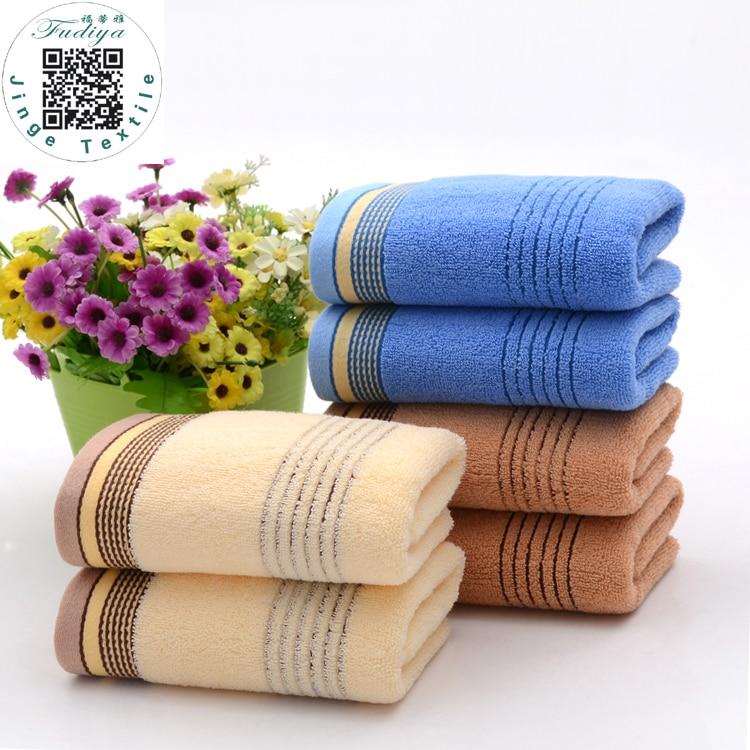 Hot Sale 1PC 34x74cm Face Towel Plain Dyed Wholesale