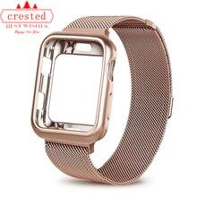 Чехол+ ремешок для Apple Watch 5 ремешок 44 мм 40 мм iWatch ремешок 42 мм 38 мм Миланский петля браслет металлический ремешок для Apple watch 3 4 2 1
