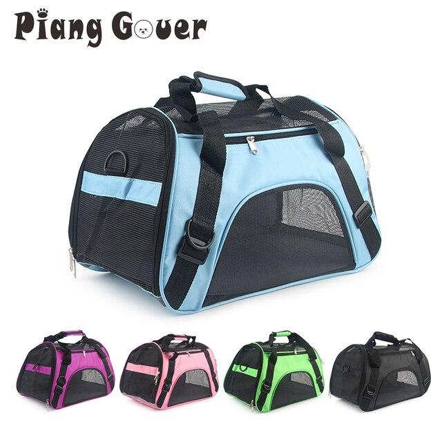 ソフト両面キャリアポータブルペットバッグピンク犬のキャリアバッグ青猫キャリア発信旅行通気性ペットハンドバッグ