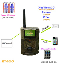 Suntek HC500G Hunting Camera 3G GPRS MMS SMTP/SMS 12MP 1080P Wildlife Trail Camera