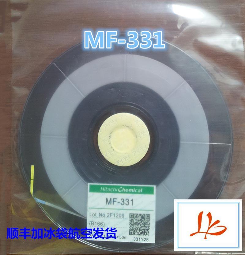 Original MF 331 1.5MMX50M TAPE