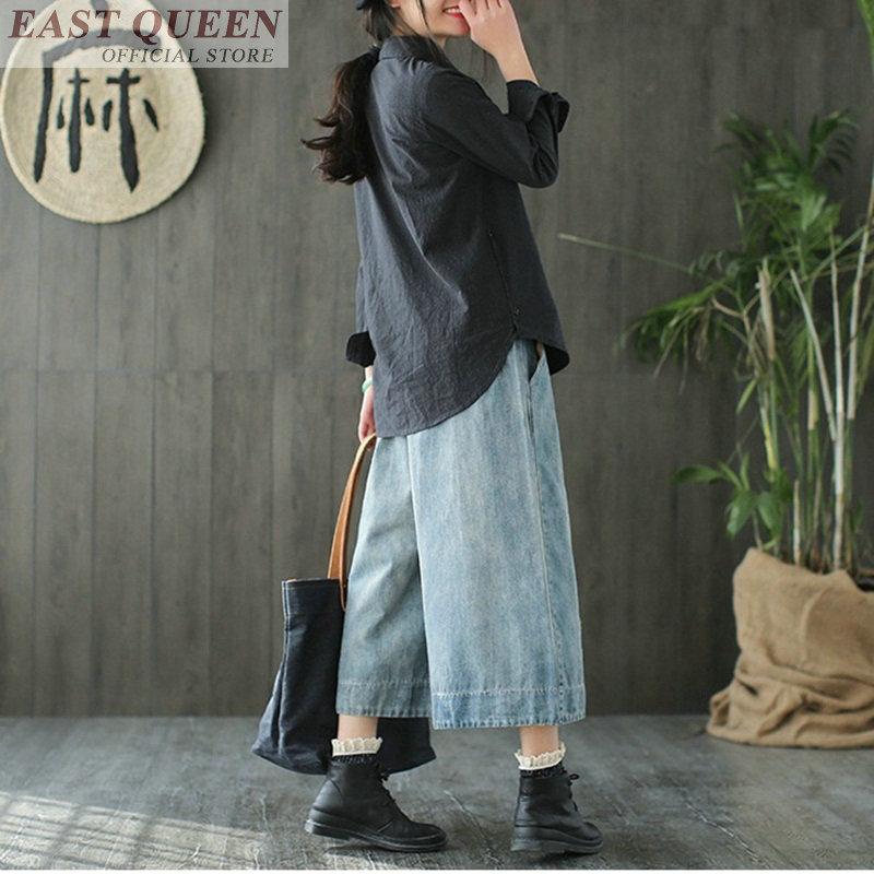 和風ママジーンズ刺繍デニムパンツズボンボーイフレンドジーンズ女性のための女性のジーンズ女性の 2018 新しい DD527  グループ上の レディース衣服 からの ジーンズ の中 2