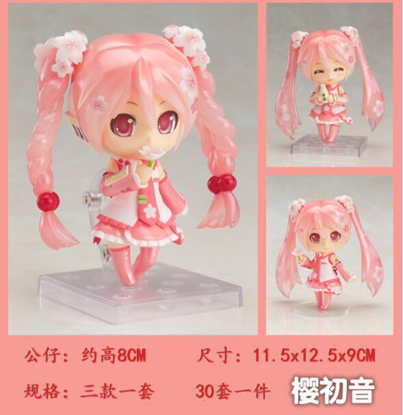3PCS/LOT 2015 New <font><b>Anime</b></font> <font><b>Hatsune</b></font> <font><b>Miku</b></font> Figure Brinquedos <font><b>Sakura</b></font> <font><b>Pink</b></font> Bloomed <font><b>PVC</b></font> <font><b>Action</b></font> Figure Toys <font><b>Hatsune</b></font> <font><b>Miku</b></font> Juguetes Doll