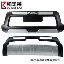 Автомобильные аксессуары Высокое качество пластик ABS Хром Передний+ задний бампер Накладка для Nissan QASHQAI 2007- Автомобиль-Стайлинг