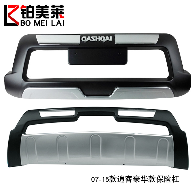 Car Accessories High quality plastic ABS Chrome Front+Rear bumper cover trim For Nissan QASHQAI 2007-2015 Car-stylingCar Accessories High quality plastic ABS Chrome Front+Rear bumper cover trim For Nissan QASHQAI 2007-2015 Car-styling