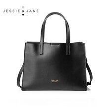 JESSIE & JANE Women's Simple Split Leather Small Handbag 1370