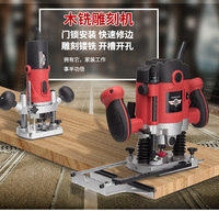 1050W/1500W Power Electric Router for Wood Milling Engraving Slotting Trimming Hand Carving Carpentry Electric Trimmer