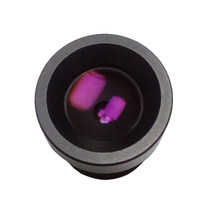 HD 8mm CCTV Lens HD IP Camera Lens M12 Mount Fixed for Secure video surveillance cameras