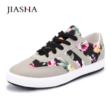 Women casual printed canvas shoes