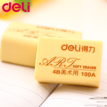 Promotion School Stationery Soft Rubber Eraser Office Pencil Erasers Small Size 32x22x12mm Deli 7534