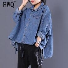 [EWQ] 2019 春秋の新柄ターンダウン襟長袖デニムパッチワークシングルブレストヴィンテージシャツ女性 AG76705