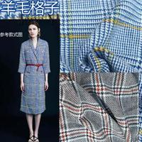JaneYU 2019 New Fashion Fragrant Blue Tweed Fabric