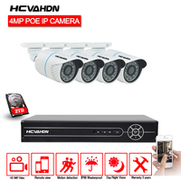 4CH 5MP CCTV Camera System NVR Kit 4.0MP Outdoor Security 4 x 4MP POE IP Camera P2P IR CUT Video Surveillance System Set 2TB HDD