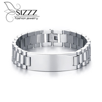 SIZZZ 2017 New Men S Fashion Jewelry Stainless Steel Bend Smooth Link Chain Bracelet Bangles