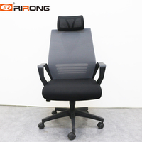 Office Chair Mesh Massage Boss Multifunction Computer Chair Lifted Gaming Chair Household Swivel Chair