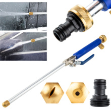 Car High Pressure Water Gun 46cm Metal Jet Garden Washer Hose Wand Nozzle Sprayer Watering Tool Washing Tools