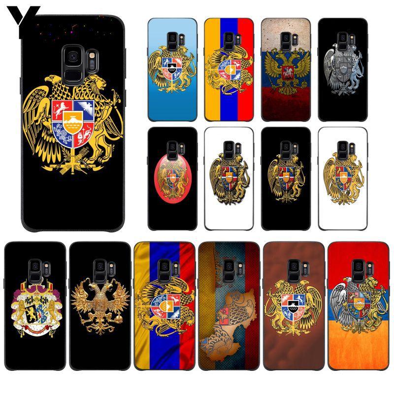 Yinuoda Armenia Albania Russia flag Emblem coat of arms TPU Case for Galaxy S7plus S8plus S9plus S6 S7 S8 S9 S6 edge S7 edge emblem