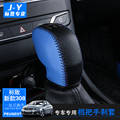 1pc for Peugeot 308 2016year Gear Stall cover Hand sewn Genuine Leather