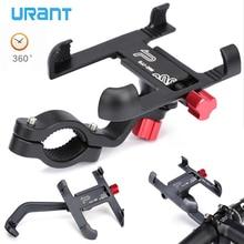 URANT אלומיניום אופנוע מחזיק 360 תואר Rotatable כידון אופני אופניים הר עבור טלפון סלולרי GPS טלפון Stand