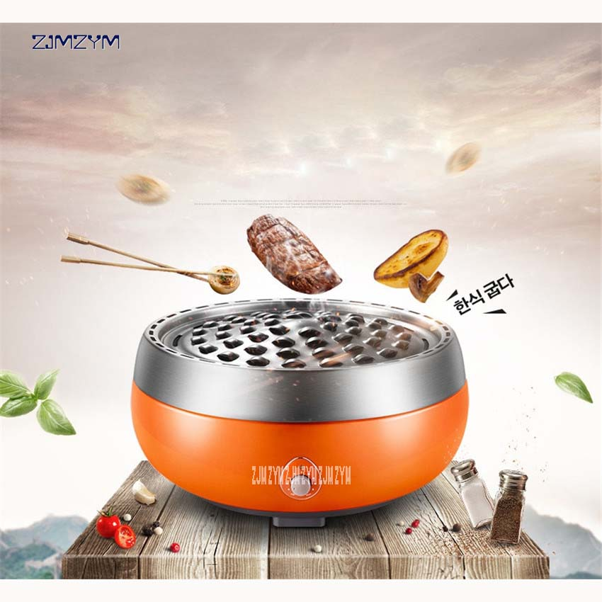 Homping grill, Korean barbecue machine household smoking, charcoar grill, carbon grill large  outdoor portable stove BBQ-QT001